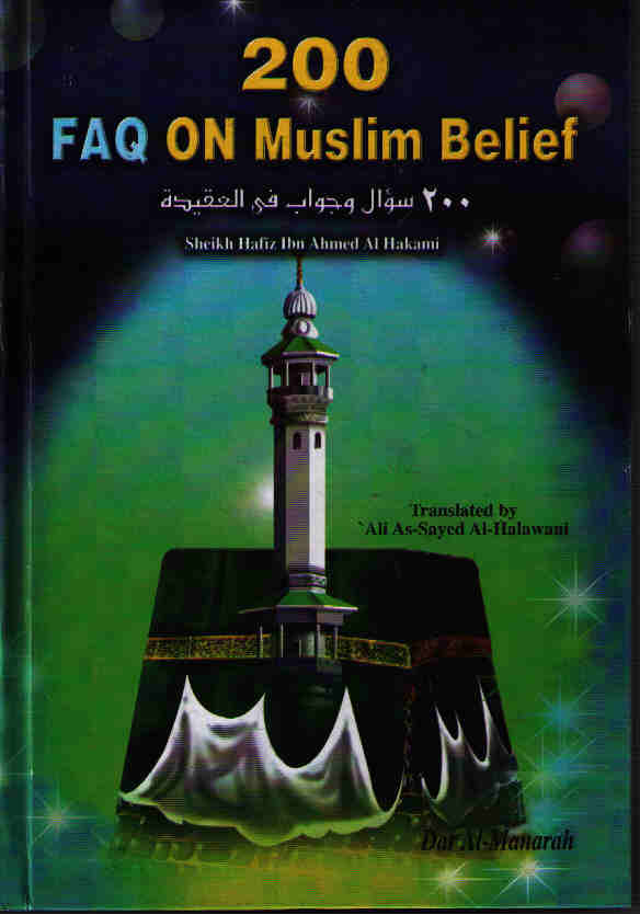 islamic beliefs the soul Islamic research foundation international, inc islamic beliefs about the islam teaches the continued existence of the soul and a transformed physical.