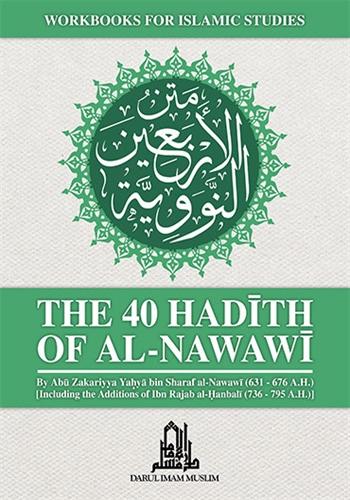 40 Hadith of Imam al-Nawawi- Workbooks for Islamic Studies