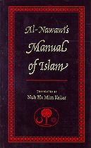 Al-Nawawi's Manual of Islam:]  Tr:NUH HA MIM KELLER [ITS]