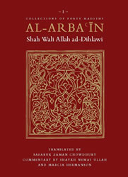 Forty Hadiths Shah Wali Allah ad-Dihlawi | Commentary By Shaykh