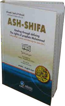 ibn sirin dream interpretation pdf download