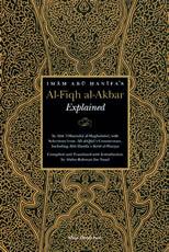 Al Fiqh Al Akbar (English) Explained By Shaykh Abul Muntaha Ahmed ibn Muhammad al-Maghnisawi