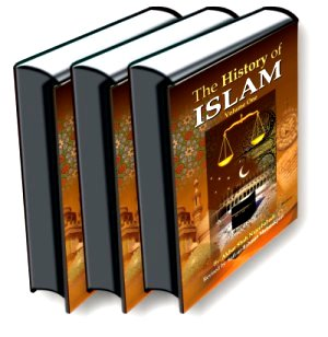 history of islam The history of islam by professor john voll of georgetown university originally a ten page article published in the encyclopedia of politics and religion, ed robert.