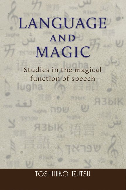 Kitaabun classical and contemporary muslim and islamic books language and magic studies in the magical function of speech publicscrutiny Image collections