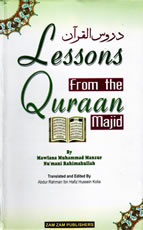 Lessons From the Quraan Majid By Mawlana Muhammad Manzur Nu'mani