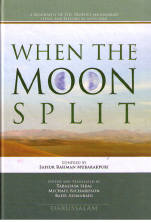 When the Moon Split;] A Biography of Prophet (Colour, Large, Rev