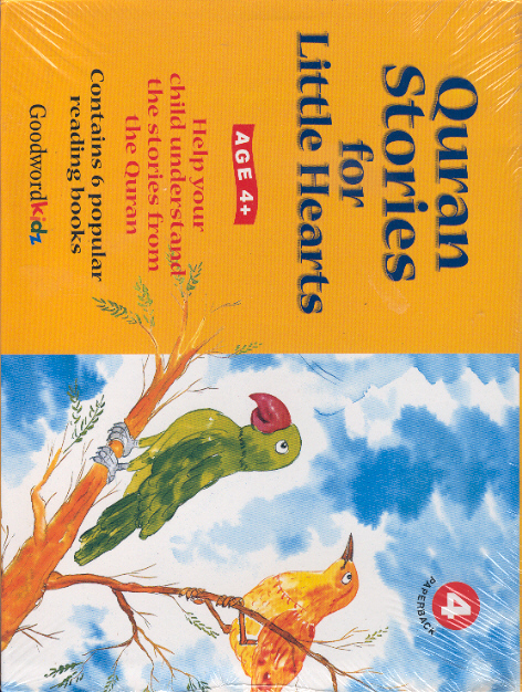 Quran Stories for Little Hearts (6xPB Books)