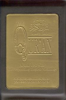 The Qur'an: Arabic With English Meanings, Saheeh Int'l, Med Zip