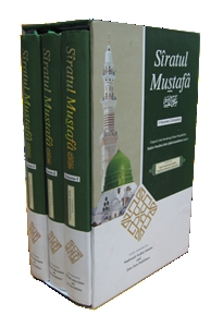 Siratul Mustafa 3 volume boxed Set: Maulana Idris Khandehlwi