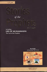 Stories of the Prophets| Ibn Kathir, Rafiq Abdur Rahman / Darul