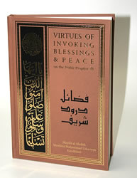 Virtues of Invoking Blessings On the Noble Prophet |S| New Print