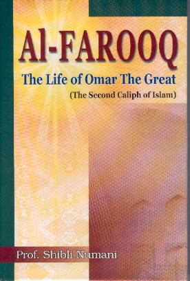 Al-Farooq The Life of OMAR The Great By Shibli Nu'mani| Khattab