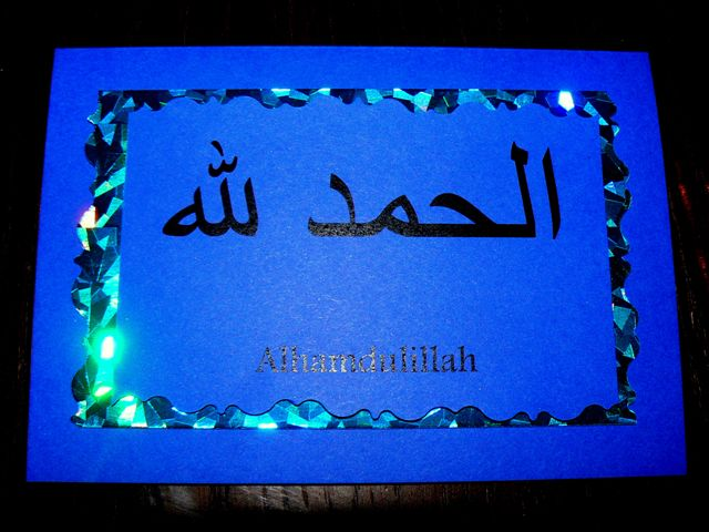 kitaabunclassical and contemporary muslim and islamic books, Greeting card
