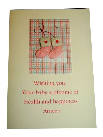 Kitaabun classical and contemporary muslim and islamic books wishing you your baby a lifetime of health and happiness card m4hsunfo