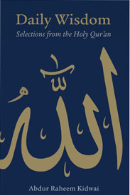 Daily Wisdom: Selections from the Holy Qur'an (Blue) By A Raheem