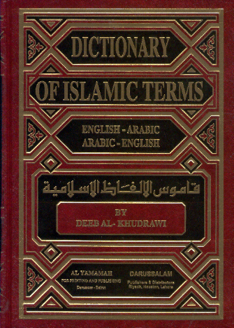 Dictionary of Islamic Terms;] English-Arabic & Arabic English`