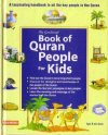 The Book of Quran People for Kids (Goodwordword Books)