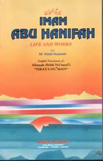Imam Abu Hanifah Life and Works|Allamah Shibli Nu\'mani\'s