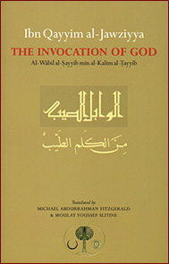 The Invocation Of God By Ibn Qayyim al Jawziyyah <daily>