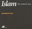 Islam the Natural Way (2nd Edition) By AbdulWahid Hamid