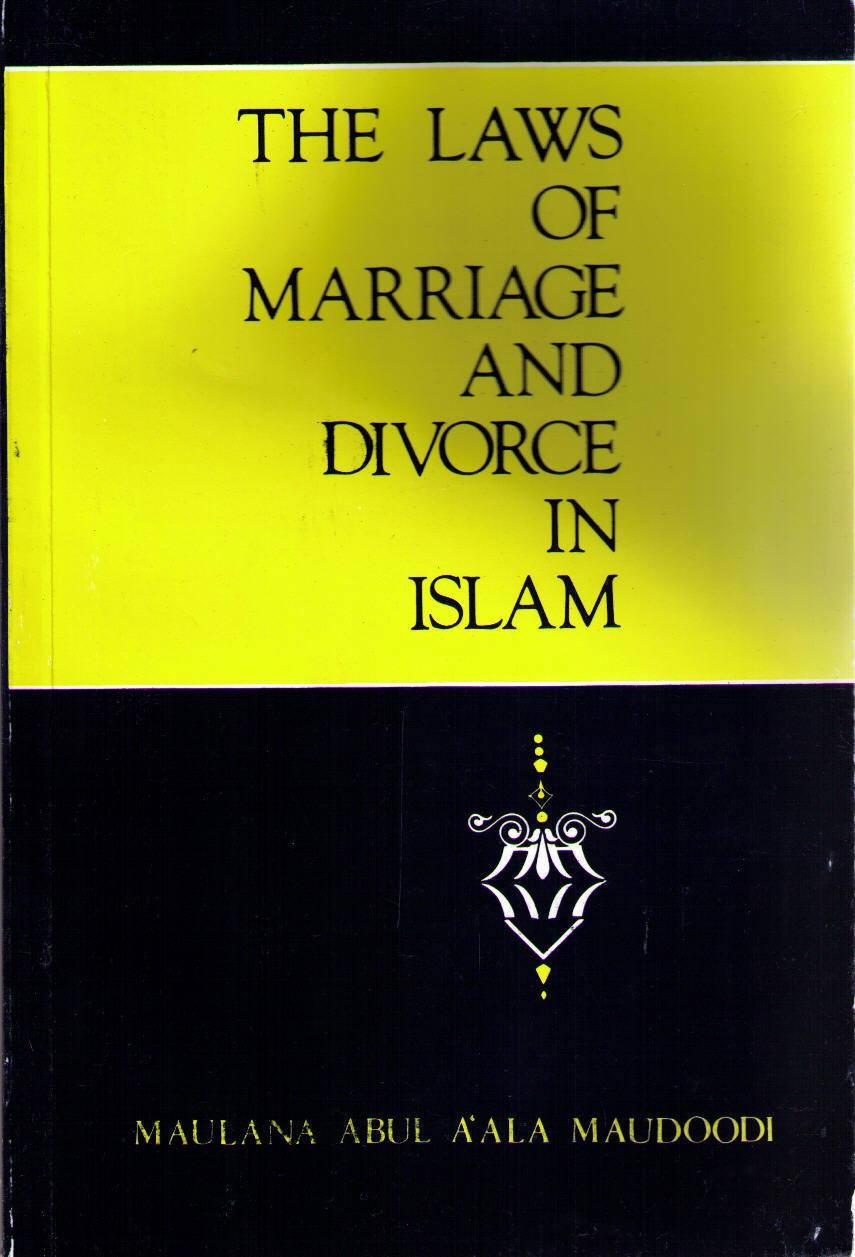 minimum marriage quran