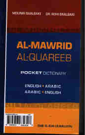 Al Mawrid Al-Quareeb Pocket Dictionary,] Arabic English & En-Ara