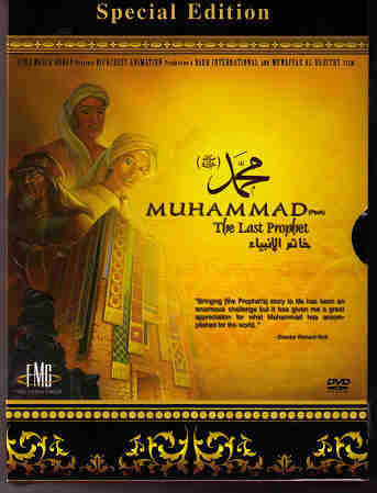 Muhammad;] The Last Prophet- DVD Cartoon&Nasheed CD- Special Ed