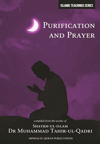 Muhammad Tahir ul Qadri fasting and spiritual retreat muhammad tahir ul qadri