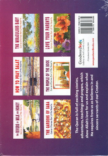 Quran Stories for Little Hearts Set 6 (6xPB Books)