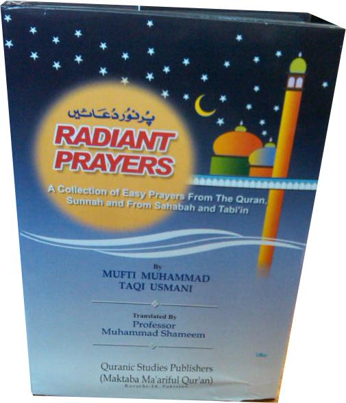 Mufti Taqi Usmani Books English by Mufti Muhammad Taqi Usmani