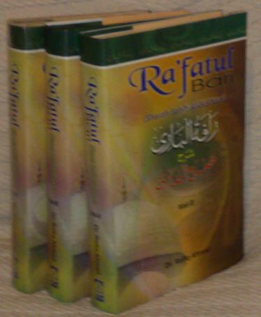 Ra'fatul Bari| Sharh Sahih Al-Bukhari in English, 3 Vol Set
