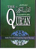 The Qur'an Arabic With English Meanings: Saheeh Int'l (A5,PB)