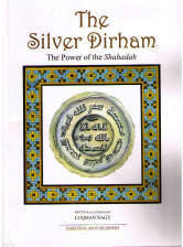 The Silver Dirham, The Power of Shahada ;] Luqman Nagy