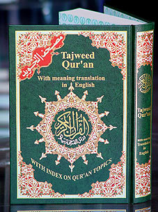 Tajweed Qur'an: With meaning translation in English & Index (A4)