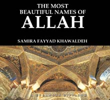 The Most Beautiful Names of Allah Goodword Gift Book HB