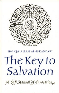 The Key to Salvation:] Ibn Ata' Allah  al-Iskandari (Miftah al-f