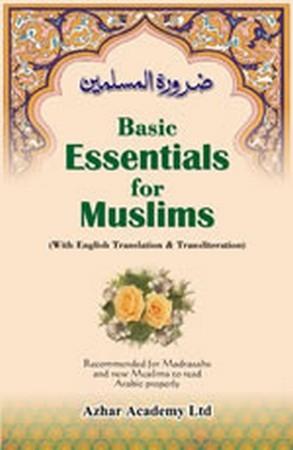 Modern Islamic Political Thought :- Hamid Enayat (Reduced as som