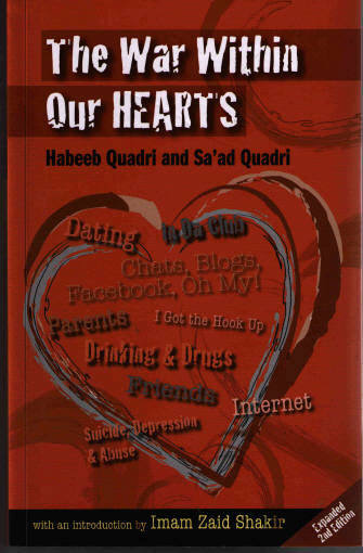 The War Within Our Hearts: Habeeb Quadri & Sa'ad Quadri