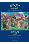 Carnival Book 1 - Suitable for School Year 7, Arabic Studies