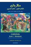 Carnival Book 1 - Workbook, Suitable for School Year 7