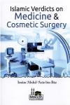Islamic Verdicts on Medicine & Cosmetic Surgery: Shaykh Bin Baz