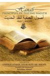 Hanafi Principles Of Testing Hadith (Arb - Eng) Shaykh Atabek