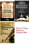 3 Booklets -Patience - Difference of Opinion & Tawhid