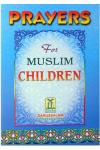 Prayers for Muslim Children By Darussalam Research Division