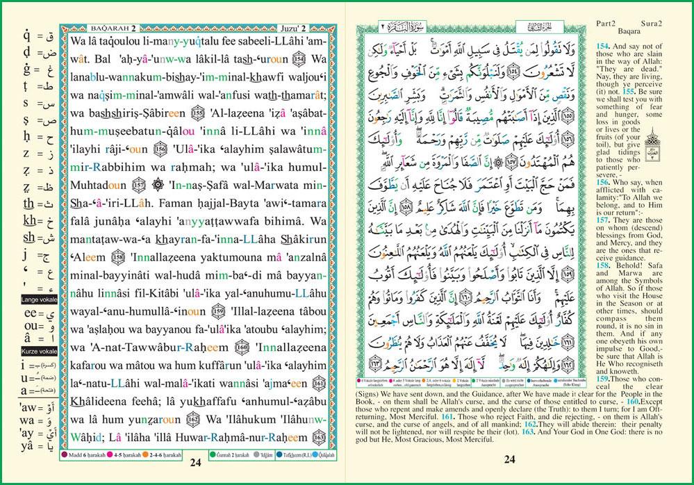 Mushaf Tajweed Qur'an: Arabic-English & Transliteration Colour