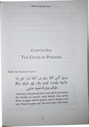What No Eye Has Seen (Mala'yn Raat): Shaykh Al-Hasani