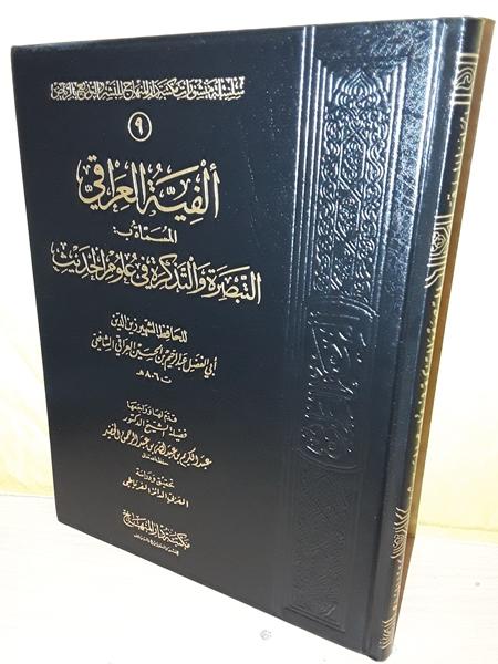 Tayyār al-waʻy fī al-adab al-Maghribī al-muʻāṣir
