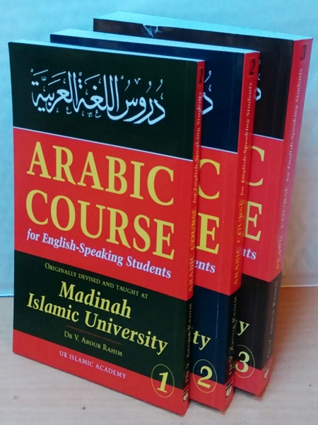 madinah arabic reader book 2 pdf