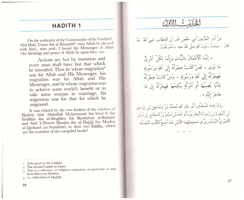 Best Hadees English Ramadan - 40hrz1  Graphic_971789 .jpg