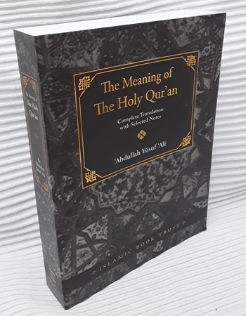 Meaning of The Holy Qur'an, AY Ali,English Only